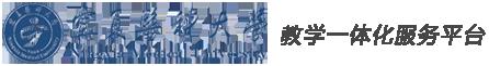 宁夏医科大学教务管理系统登录入口(学生端):http://jwpt.nxmu.edu.cn/jsxsd/