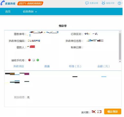 2020浙江省自学考试信息网报名入口:http://zk.zjzs.net