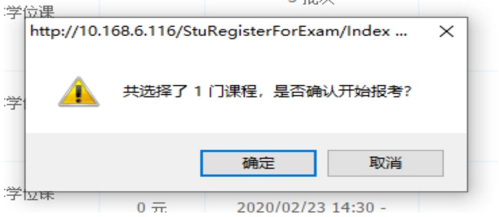QQ截图20200825160000